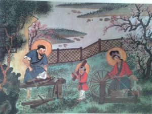 The Holy Family. Painting on Silk. Japan, 20th Century.